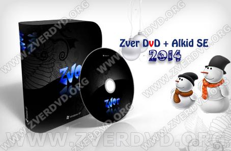 Софт, игрушки, всякая всячина... ZverDVD2014